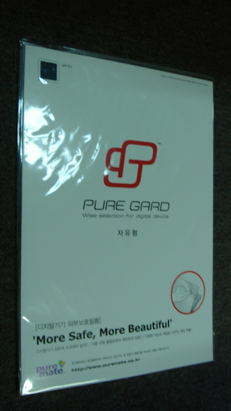 Pure Gard.jpg