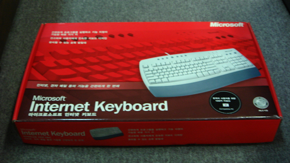 Ms Internet Keyboard.jpg