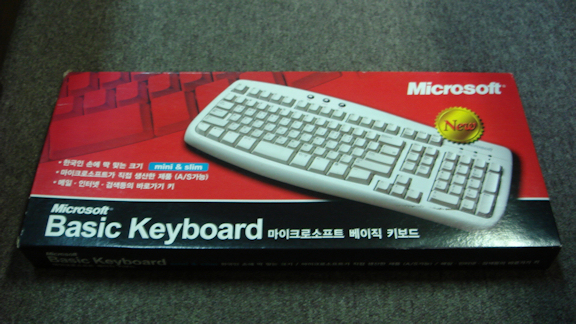 Ms Basic Keyboard.jpg