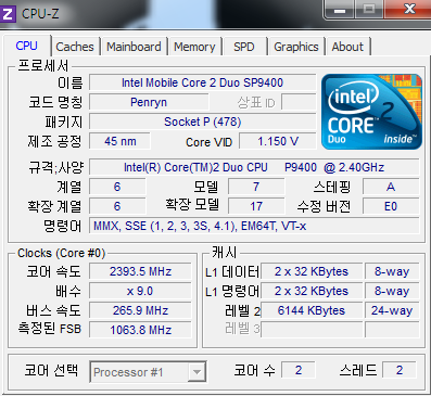 sp9400.png